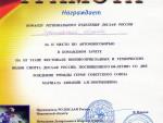 Ярославская автошкола