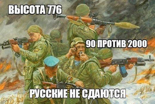 6-rota-2