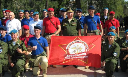 Обращение к гражданам, молодежи Ярославской области