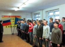 В Ярославской ОТШ ДОСААФ России начался новый учебный